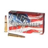 HORNADY AMERICAN WHITETAIL 30-30 WINCHESTER 150 GRAIN INTERLOCK SPIRE POINT BOAT TAIL BOX OF 20