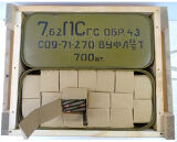 Russian 7.62×39 ammunition 1400rds (Free Shipping to most destinations)