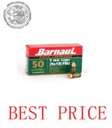 Barnaul 9mm 115gr FMJ Box of 50
