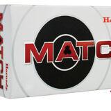 Hornady, 6.5 Creedmoor, 108gr, ELD Match, Ammunition